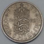Велика Британія 1 шилінг, 1962