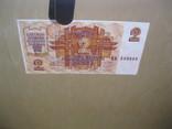 2 рубля 1992 Латвия фото 3