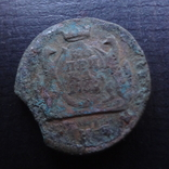 Копейка  1769  Сибирь  медь    ($4.6.19)~, фото №3