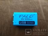 Аккумулятор 9в крона PALO 650мач литиевый Li Li-Ion 9v 6F22 заряжается через microUSB