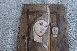 Богородица, фото №5