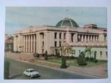 1970. Киев. Здание Верховного Совета УССР. Тираж 440 000, фото №2