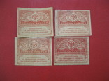 Керенки (4 шт.) 40 рублей