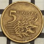 Польща 5 грошей, 1999