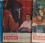 Журнали-радио..4шт., фото №5