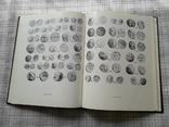 Монеты Античных Городов Северо-Западного Причерноморья. В.А. Анохин (1), фото №5