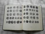 Монеты Античных Городов Северо-Западного Причерноморья. В.А. Анохин (1), фото №11