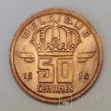 Бельгія 50 сантимів, 1975