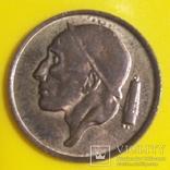 Бельгія 50 сантимів, 1979