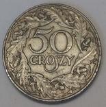 Польща 50 грошей, 1938