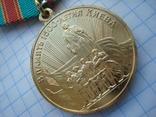 Медаль 1500 лет Киева лот № 1., фото №3