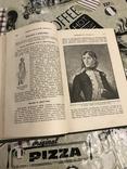 Жизнеописание Наполеона История 1895 года, фото №6