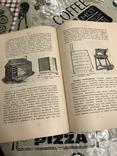 Промышленное плодоводство 1898 год, фото №5
