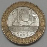 Франція 10 франків, 1991