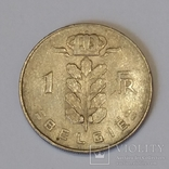 Бельгія 1 франк, 1972