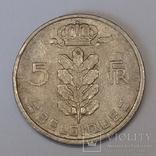 Бельгія 5 франків, 1974