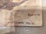 На рейде.В.Искам.1944 год., фото №3