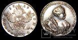 Монета полтина 1739 года Анна Иоановна копия, фото №2
