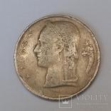 Бельгія 5 франків, 1964