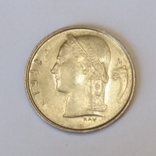 Бельгія 1 франк, 1980