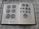 Монеты свидетели прошлого. Г.А. Федоров-Давыдов (1), фото №10