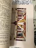Театр комедии Сказка Тень 1940 год, фото №9