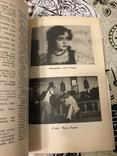 Театр комедии Сказка Тень 1940 год, фото №10