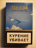 Сигареты ТУ-134