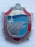 Крейсер Киев, ВМФ СССР, морская авиация, ТАКР, фото №2