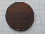 2 копейки Павла1,1801+1коп.1798р, фото №4