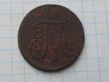 2 копейки Павла1,1801+1коп.1798р, фото №5