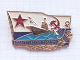 Атлантическая эскадра №1, ТАРК Киев, легкий металл, фото №3