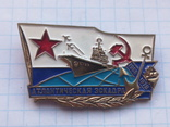 Атлантическая эскадра №2, ТАРК Киев, тяжелый металл, фото №2