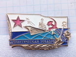Атлантическая эскадра №2, ТАРК Киев, тяжелый металл, фото №3
