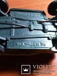 Модель пластмасова УАЗ 469 м. Виготовлена в СРСР. Продається без коробки., фото №7