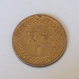 Тайвань 1 долар, 1995 фото 2