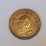 Тайвань 1 долар, 1992