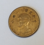 Тайвань 1 долар, 1985 фото 1
