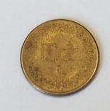 Тайвань 1 долар, 1985 фото 2