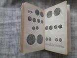 Очерк о серебре (2), фото №4