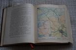"""Книга""""История Москвы"""".Том-6.(Тираж-10000).1958 год., фото №7"""