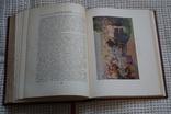 """Книга""""История Москвы"""".Том-6.(Тираж-10000).1958 год., фото №10"""