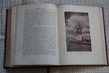 """Книга""""История Москвы"""".Том-6.(Тираж-10000).1958 год., фото №11"""