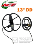 Катушка Double-D (13 DD) Search Coil for Garrett ACE 150,250,350,200,300,400