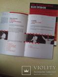 Альбом  ELVIS DVD-3 диска, буклет., фото №7