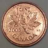 Канада 1 цент, 2005