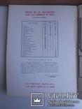 Коррида Бильбао 1969 альманах номерной № 1843, фото №9
