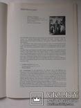 Леонардо да Винчи Ernst Ullmann Лейпциг 1975, фото №6