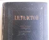 Толстой Л Н Избранные повести и рассказы 1947, фото №10