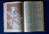 Домашние кондитерские изделия 1991г. В.А.Цыганенко Киев, фото №9